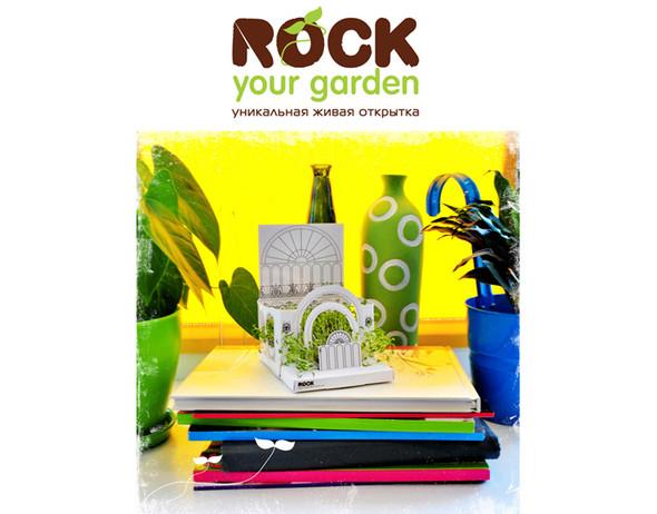 """Уникальная Живая Открытка """"ROCK your garden"""" - весна к Новому Году!. Изображение № 1."""