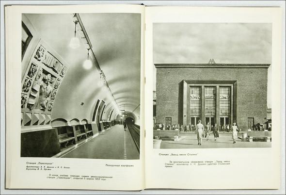 Изображение 20. Советский дизайн интерьера 50-х!.. Изображение № 21.