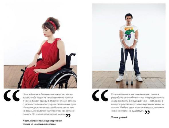 Bezgranitz Couture - 2012. Изображение № 2.