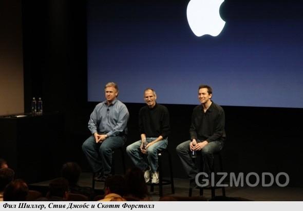 Apple представила iPhone OS 4.0. Изображение № 25.