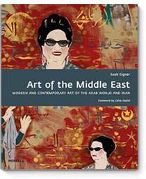 7 альбомов о современном искусстве Ближнего Востока. Изображение № 13.