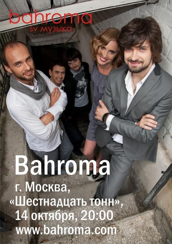 Bahroma. Явление вМоскве. Шестнадцать тонн, 14 октября. Изображение № 2.