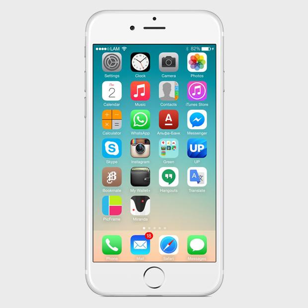 Экран моего смартфона: арт-директор Денис Большаков. Изображение № 1.