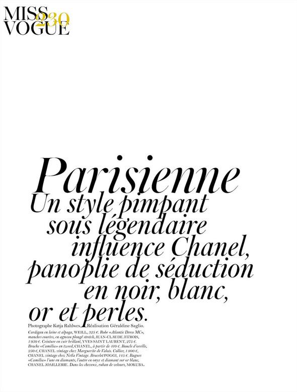 Съёмка: Магдалена Фрацковяк для французского Vogue. Изображение № 1.