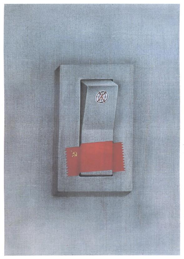 Искусство плаката вРоссии 1884–1991 (1985г, часть 3-я). Изображение № 19.