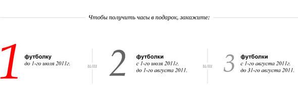 Изображение 36. Новые поступления в Fashion Killers.. Изображение № 57.