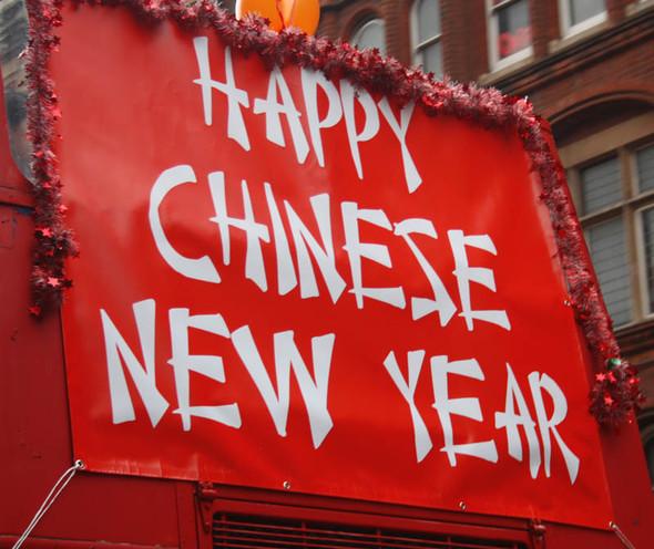 Китайский Новый Год/Английская версия. Изображение № 1.