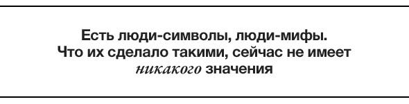 Коллективное действие: молодые российские художники об Андрее Монастырском. Изображение № 11.