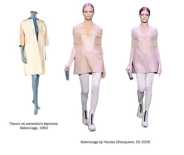 Хронология бренда: Balenciaga. Изображение № 18.