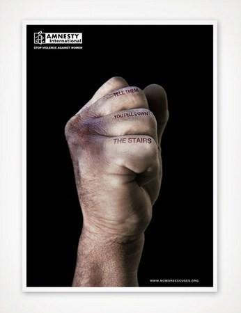 Изображение 17. Выставка: 50 лет Amnesty International.. Изображение № 5.