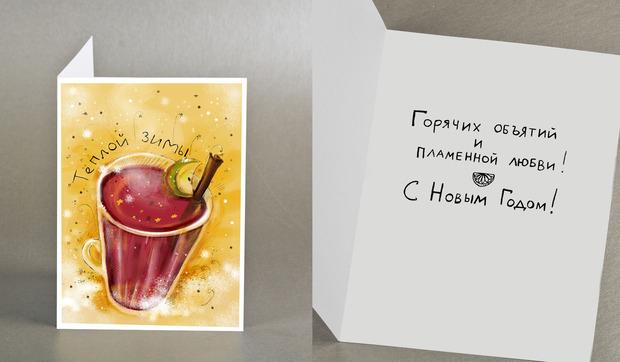 Новогодние открытки Баловство. Изображение № 1.