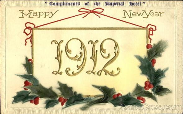 Новогодние открытки 1912 года. Изображение № 12.