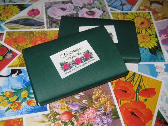 Kvaa Cards: авторские открытки иконкурсы. Изображение № 2.