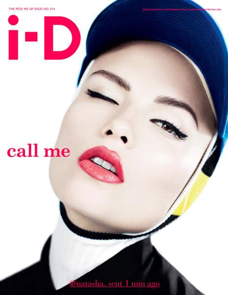 Наташа Поли и Ракель Зиммерманн на обложках i-D. Изображение № 1.