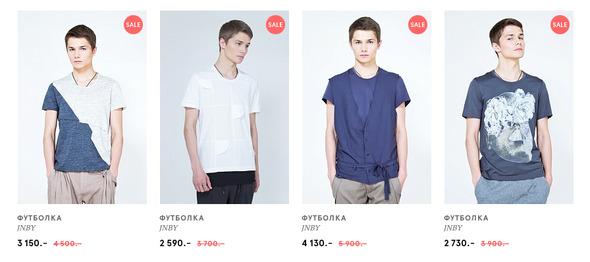 Новый интернет-магазин itemsarea.com. Изображение № 3.