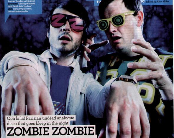 Zombie inda house. Хоррор-программа ближайших выходных. Изображение № 1.
