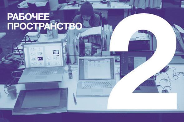 Изображение 12. Рабочее Пространство.. Изображение № 12.