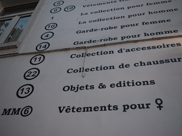 Магазин Maison Martin Margiela. Изображение № 43.