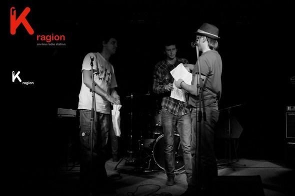 ПоСредники Революции.Рок-музыка.ИТОГИ. Изображение № 10.