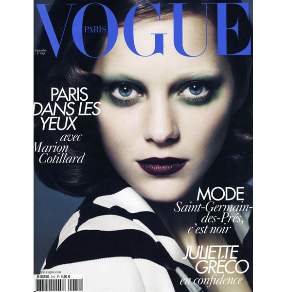 3 новых обложки: Pop, Vogue и Cover. Изображение № 2.