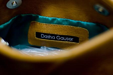 Даша Гаузер. Изображение № 4.