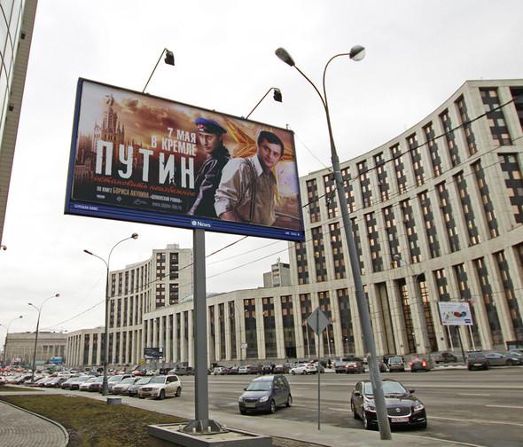 Сегодня утром на проспекте Сахарова. Изображение № 1.