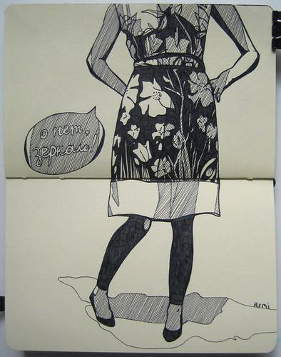 «Девочка изВладимира»?. Изображение № 4.