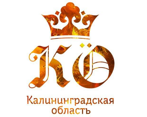 Студия Лебедева показала логотип Калининграда. Изображение № 1.