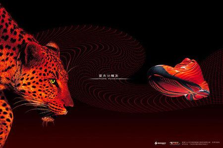 Huang Cheng — концентрат китайской рекламы. Изображение № 14.