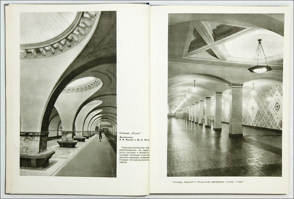 Изображение 13. Советский дизайн интерьера 50-х!.. Изображение № 14.