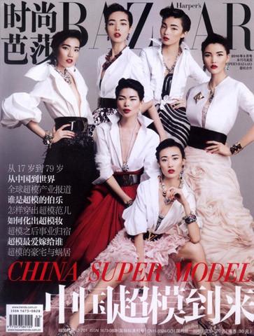 Новые лица: Сяо Вень Цзю. Изображение № 30.