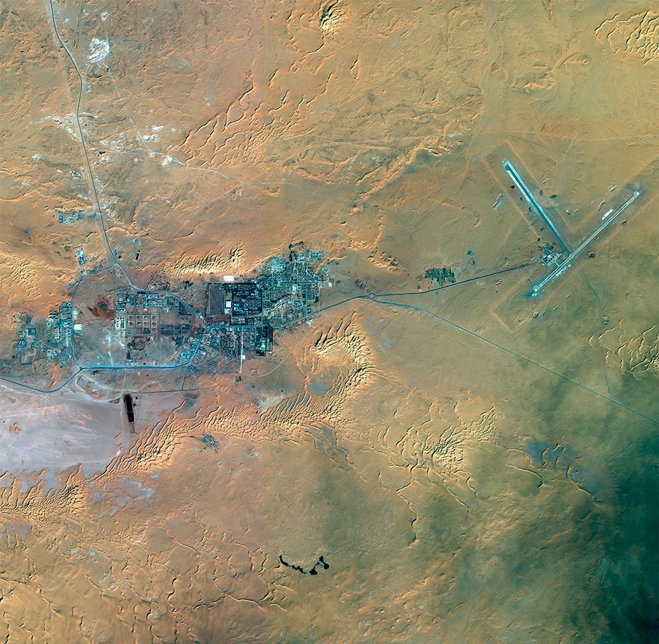 Снимки из космоса: Как люди осваивают и разрушают планету. Изображение № 8.
