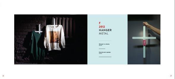 10 российских дизайнеров на Gdynia Design Days. Изображение № 12.