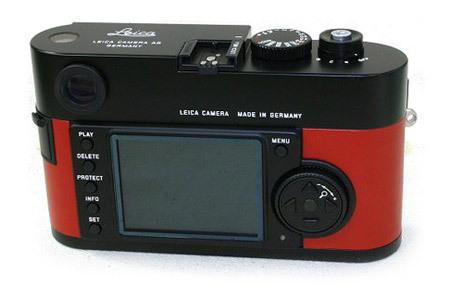 Leica M8. 2 дляIsetan. Изображение № 2.