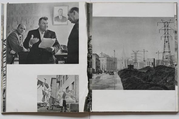 Erich Einhorn. Москва 1959. Изображение № 20.