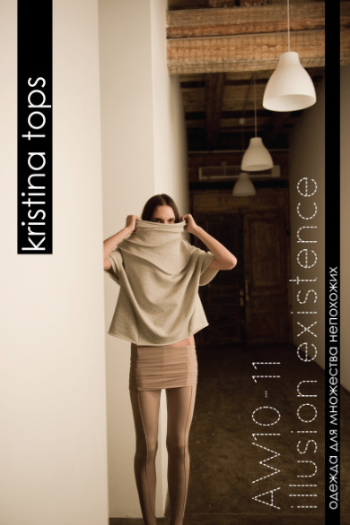 Молодой дизайнерский бренд Kristina Tops. Изображение № 6.