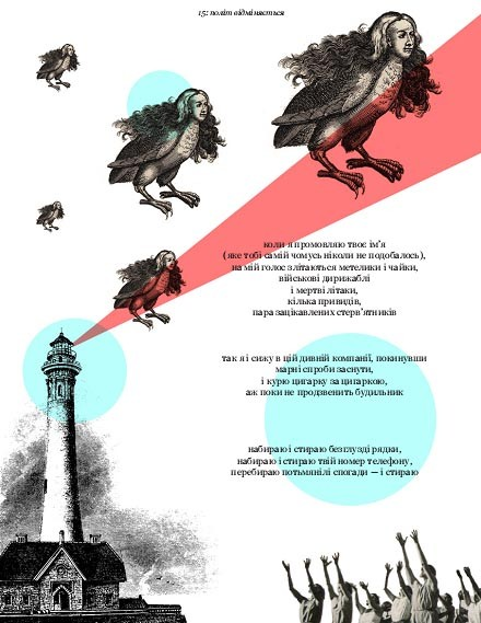 """Самодельная книга """"Чернозем"""". Изображение № 3."""