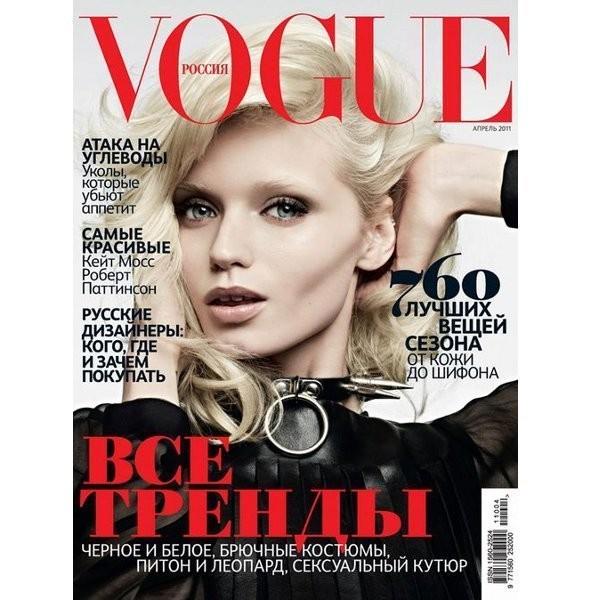 Изображение 2. Обложки Vogue: Бразилия, Корея, Россия и Япония.. Изображение № 3.