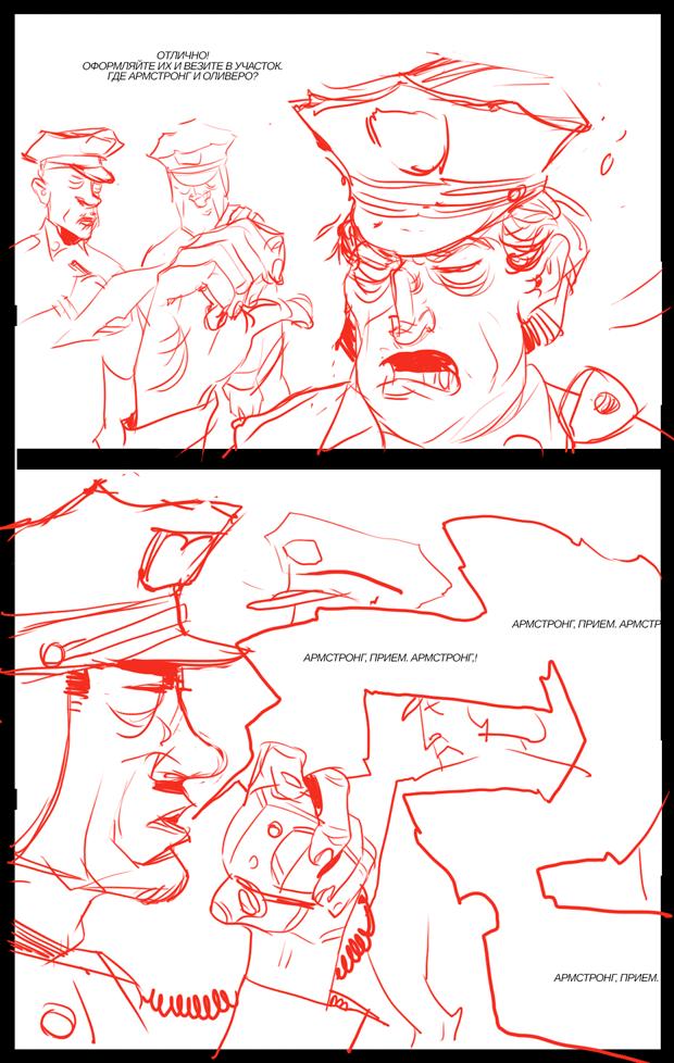 Улицы разбитых фонарей: как я рисую комикс о копах. Изображение № 2.