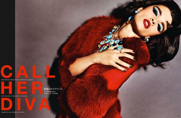 Съёмка: Кристал Ренн для Vogue. Изображение № 2.