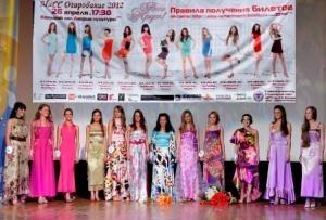 В МГТУ им. Н.Э.Баумана  прошел студенческий конкурс «Мисс Очарование». Изображение № 1.