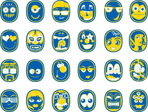 Chiquita: каждому банану - свое лицо. Изображение № 4.