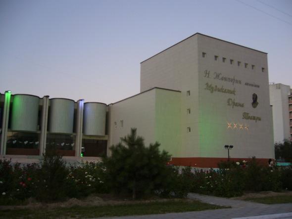 АКТАУ, республика Казахстан. Изображение № 44.