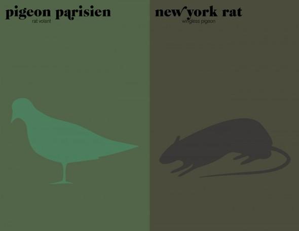 Париж vs Нью-Йорк. Изображение № 4.
