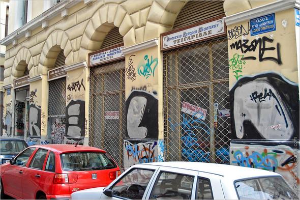 Стрит-арт и граффити Афин, Греция. Изображение № 35.