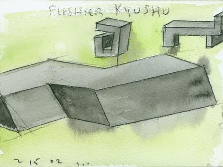 Архитектурные акварели стивена холла. Изображение № 14.
