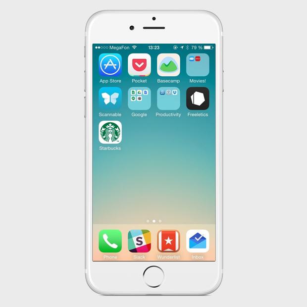 Экран моего смартфона: основатель Amplifr Нат Гаджибалаев. Изображение № 2.
