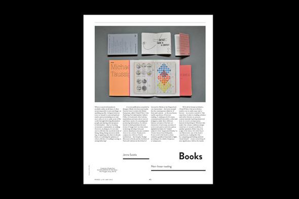 Медиакит: 13 любимых сайтов арт-директора журнала Frieze Сони Дьяковой . Изображение №9.
