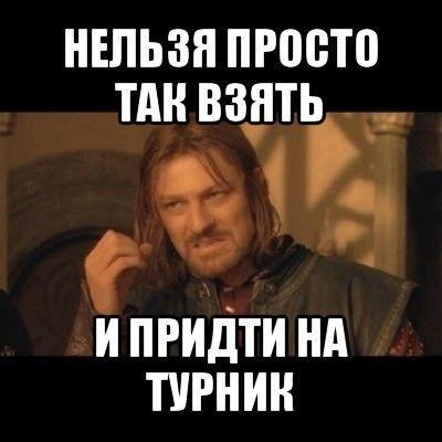 Мемы 2012. Изображение № 39.