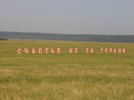 Гравицаппа современной скульптуры. Изображение № 1.